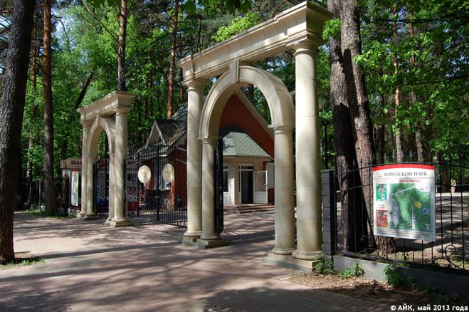 """Бизнес-отель """"Империал"""": Городской парк в Обнинске"""