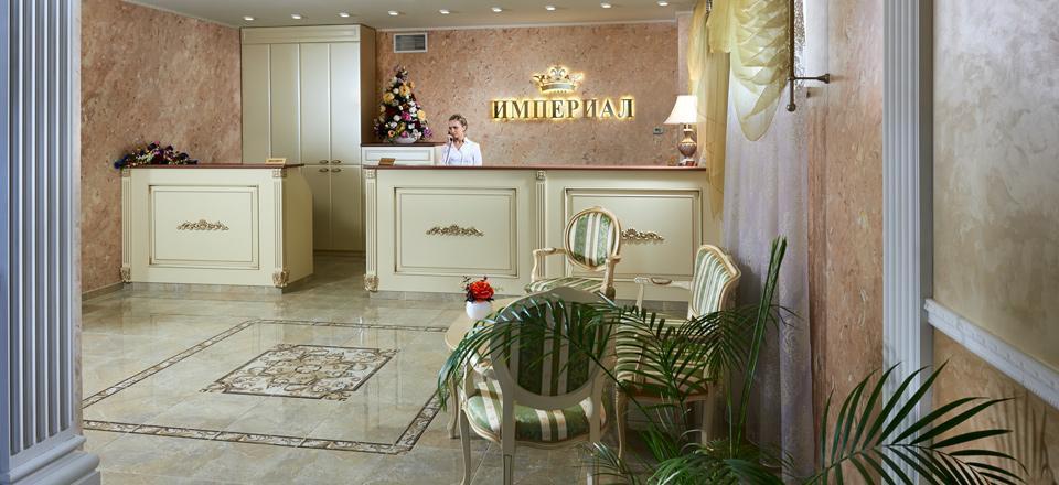 """Бизнес-отель """"Империал"""": Услуги"""